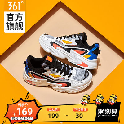 361 old shoes men's shoes 2021 spring and summer new sports shoes casual shoes cultural shoes men's student tide