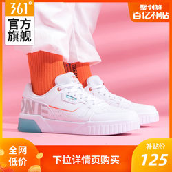 361 women's shoes sports shoes 2020 autumn new all-match casual shoes shoes 361 degrees white shoes white shoes women