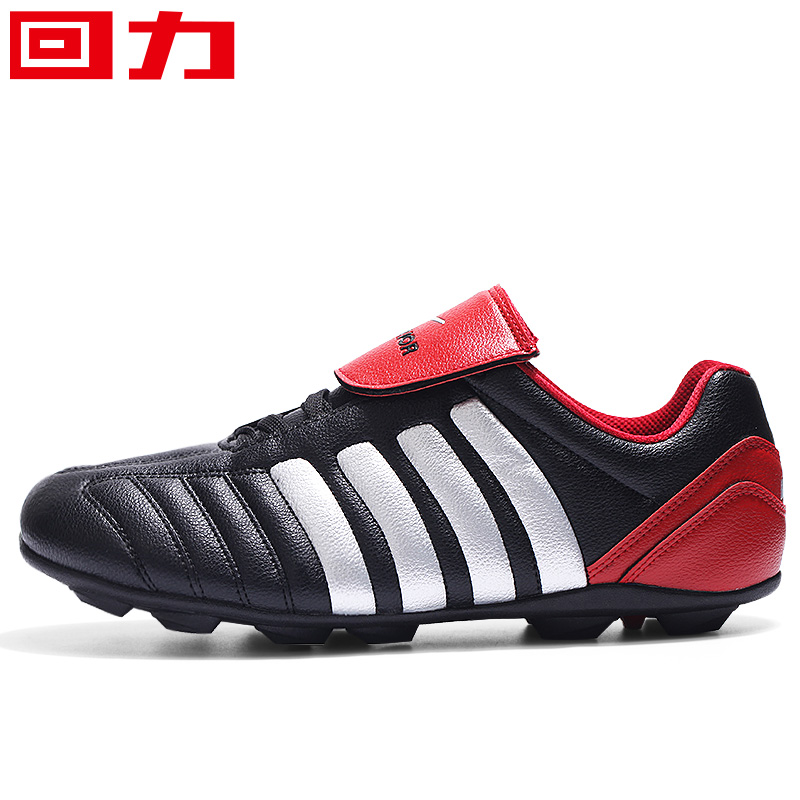 59eb81b2b Pull back soccer shoes male children breathable track shoes running shoes  sports broken nails shoes pupil training shoes female