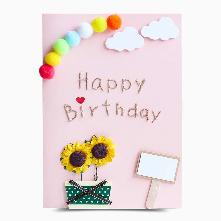 Usd 1558 Ai Qingshun He Birthday Handmade Greeting Card Elegant