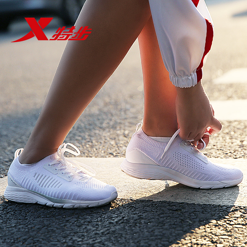 特步女鞋运动鞋女士网面舒适跑步鞋2019秋季新款正品百搭休闲鞋子
