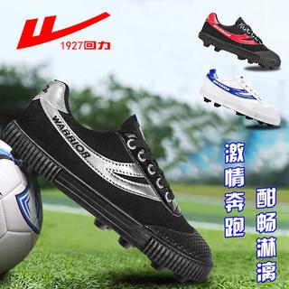 Для футбола, футзала,  Вернуть силу футбол обувной для взрослых сломанные ногти обувной подростков мужской и женщины на открытом воздухе обучение обувной искусственный газон холст поверхность с резиновой подошвой, цена 713 руб
