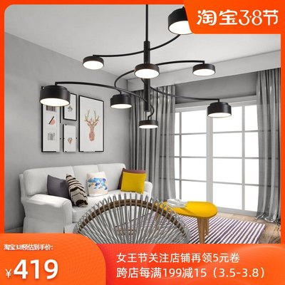 Nordic minimalist chandelier creative living room branch type modern minimalist dining room bedroom LED clothing store art branch light