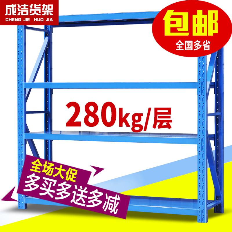 Складское оборудование Into clean CJ/szc858 280kg