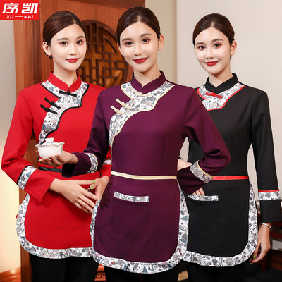 Hotel waiter's overalls large size female hotel dining long-sleeved hot pot restaurant retro famous wind Chinese suit autumn