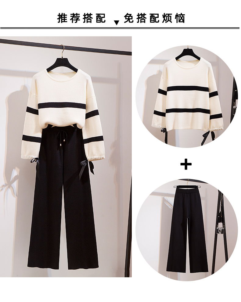 Broad-legged pants set 2020 new women's autumn/winter fashion striped knitted sweater casual pants two-piece set 33 Online shopping Bangladesh