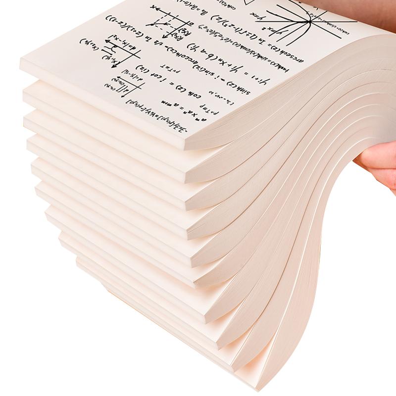 草稿纸16K实惠装800张免邮学生用草稿本空白考研专用演草纸薄便宜批发白纸演算纸大学生厚网格小方格打草验算