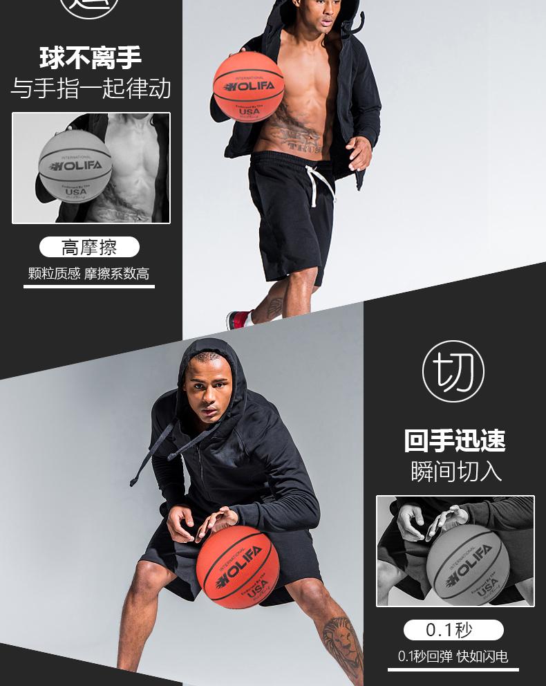 火立方篮球5号儿童幼儿3号小篮球7号橡胶篮球幼儿园学生专用蓝球商品详情图