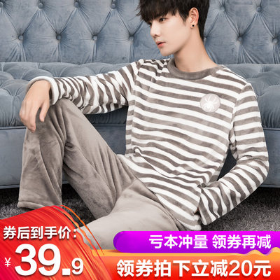 Coral fleece pajamas men's winter thickening and velvet spring, autumn and winter men's flannel home service winter men's suit