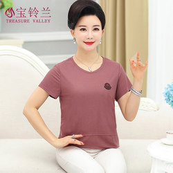 Middle-aged and elderly women's summer short-sleeved T-shirt new mother's wear summer t-shirt casual plus size ladies top