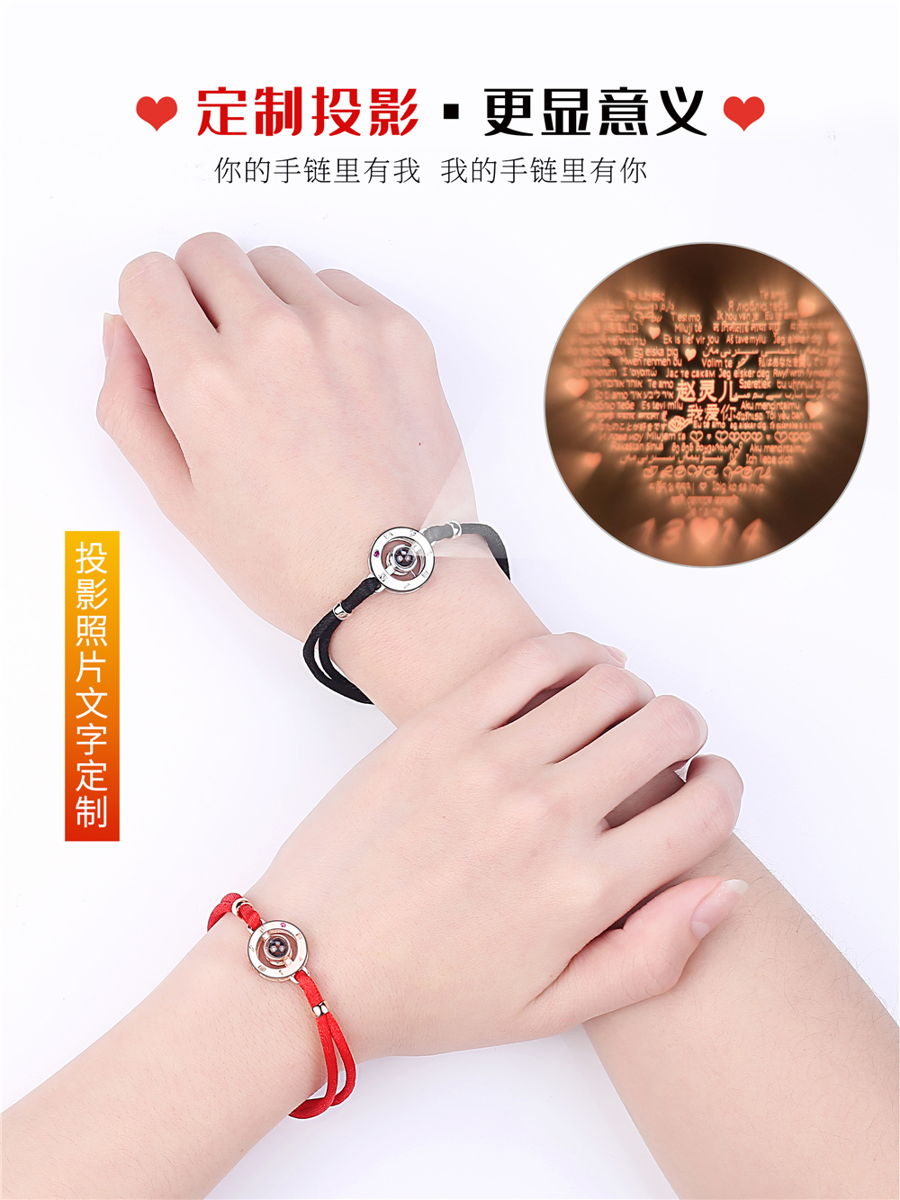 Long distance love induction sterling silver hand chain female woven red hand rope Couple a pair of commemorative Valentine's Day gifts to send girlfriend