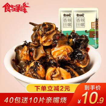 Гребешки, моллюски,  Пряный поле винт мясо пряный винт винт Крикет раковина мясо море свежий следующий рис блюдо спелый еда нулю еда небольшой есть что еда год товары, цена 505 руб