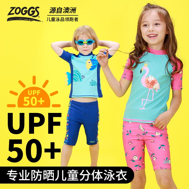 澳洲专业游泳运动品牌 Zoggs UPF50+防晒 婴幼儿/儿童泳衣 天猫优惠券折后¥39起包邮(¥119-80)6个月~12岁 男、女童多款可选