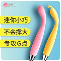 Маленькие секс-игрушки с вибратором высокая волна для Private Placer Соска Мягкая медовая стимуляция