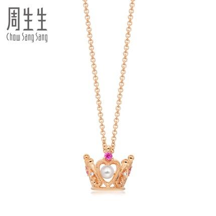 周生生 88736N 18K金 La Pelle皇冠珍珠项链