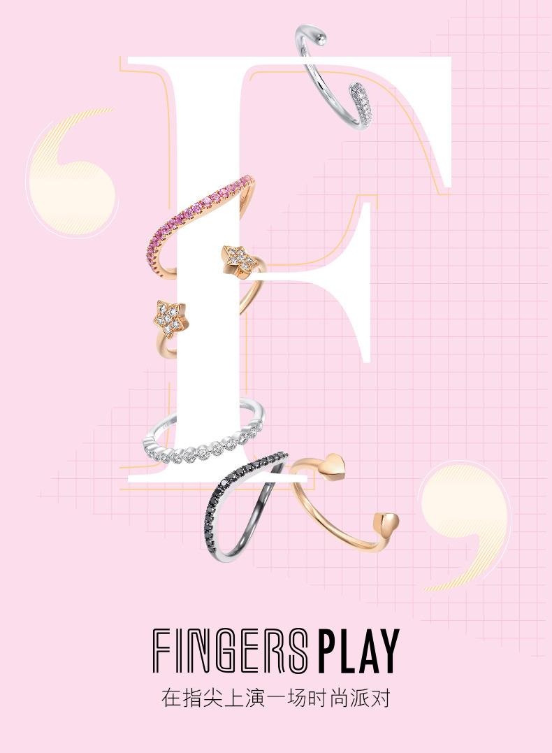 fingersplay_01.jpg
