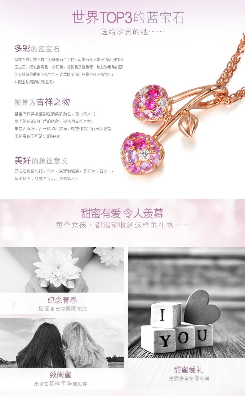 precious_stones03.jpg