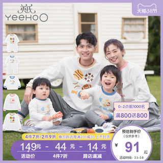 British children's clothing for men and women, baby parent-child clothing, knitted long-sleeved four-season romper tops and pants OS parent-child series