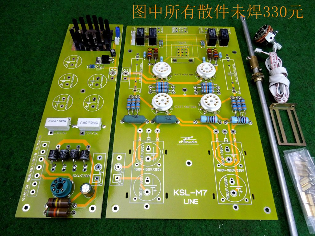 Famous Circuit Audio K M7 Tube Preamplifier Diy Kit Preamp Best Circuits Microphone Amplifier Sound