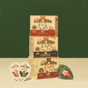 永璞|闪萃咖啡液风味3盒