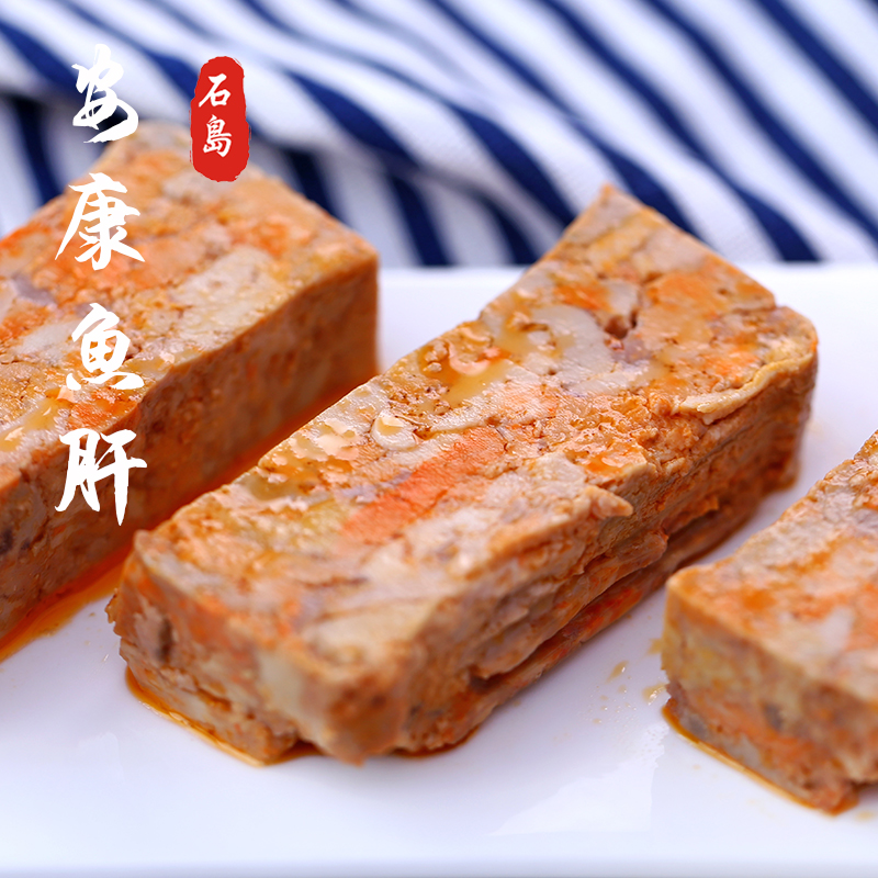 Japanese food ingredients sea foie gras sashimi ready-to-eat monkfish liver  fish belly fish boxed 250g