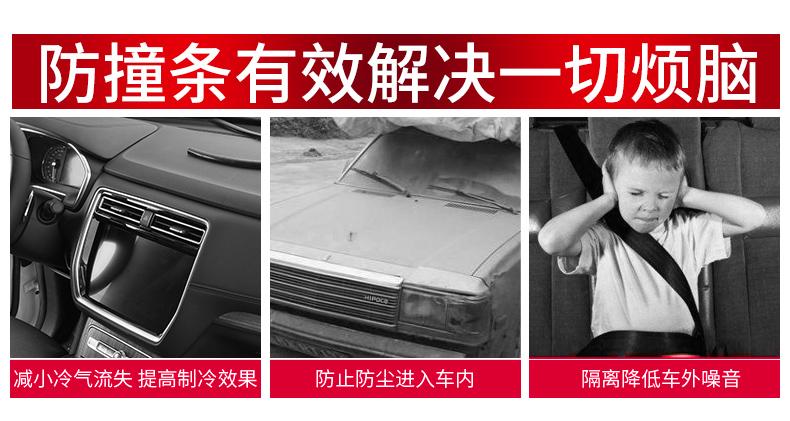 Dây gioăng chống va chạm cánh cửa Toyota C-HR - ảnh 3