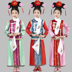 Children's qing dynasty princess dresses for girls huanzhu gege ancient Manchu photography girl performance Princess flag dress