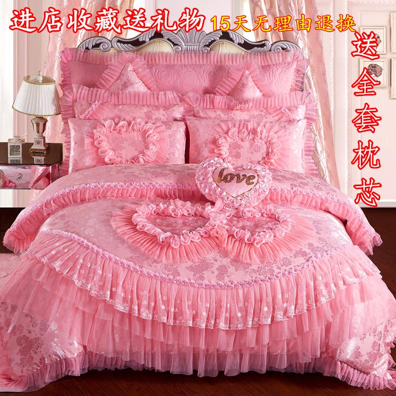 刺绣四全棉贡缎粉色件套纯棉六八十蕾丝v刺绣大红件套床上用品婚庆