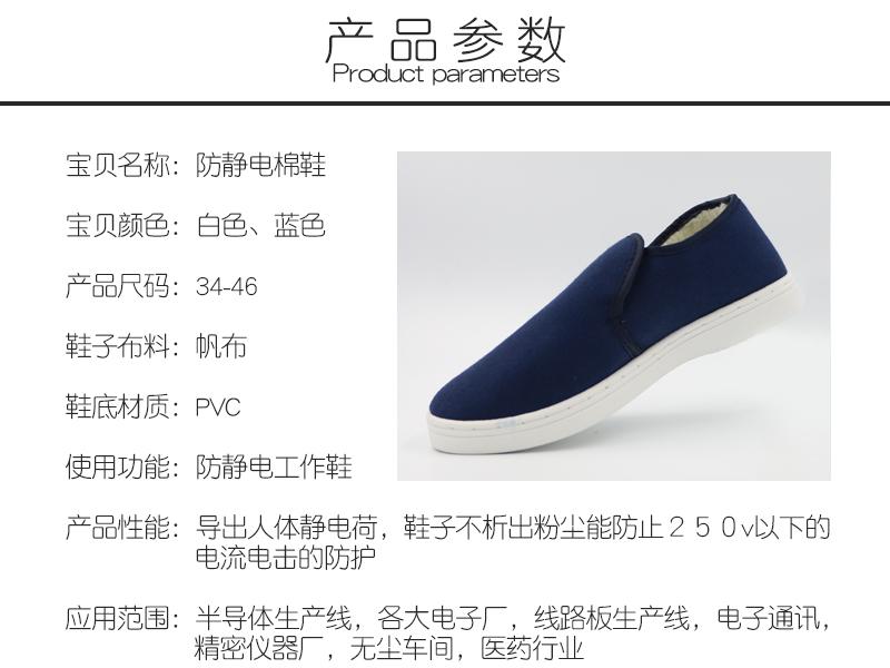 bảo vệ điện tử chống tĩnh bụi xưởng bông độn giày bảo hiểm lao động cộng với nhung ấm giày làm việc dày chống tĩnh điện dành cho nam giới và phụ nữ