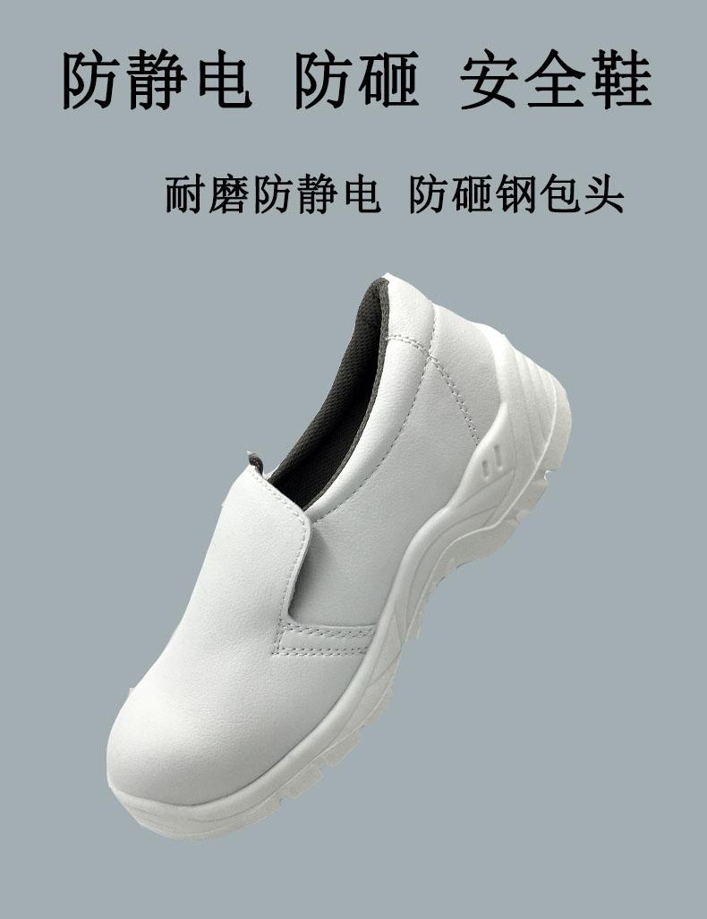 giày an toàn chống trượt đầu thép đáy mềm nhấn dép thở chống tĩnh điện an toàn giày giày công việc trang web của nhà máy khuôn