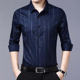 2019春季新款衬衫男士长袖