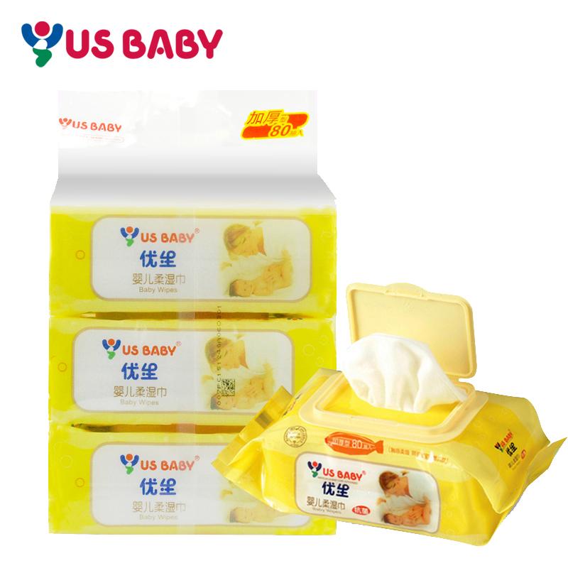 优生婴幼儿柔湿巾宝宝手口专用湿巾纸新生儿擦屁股湿巾80*3包带盖