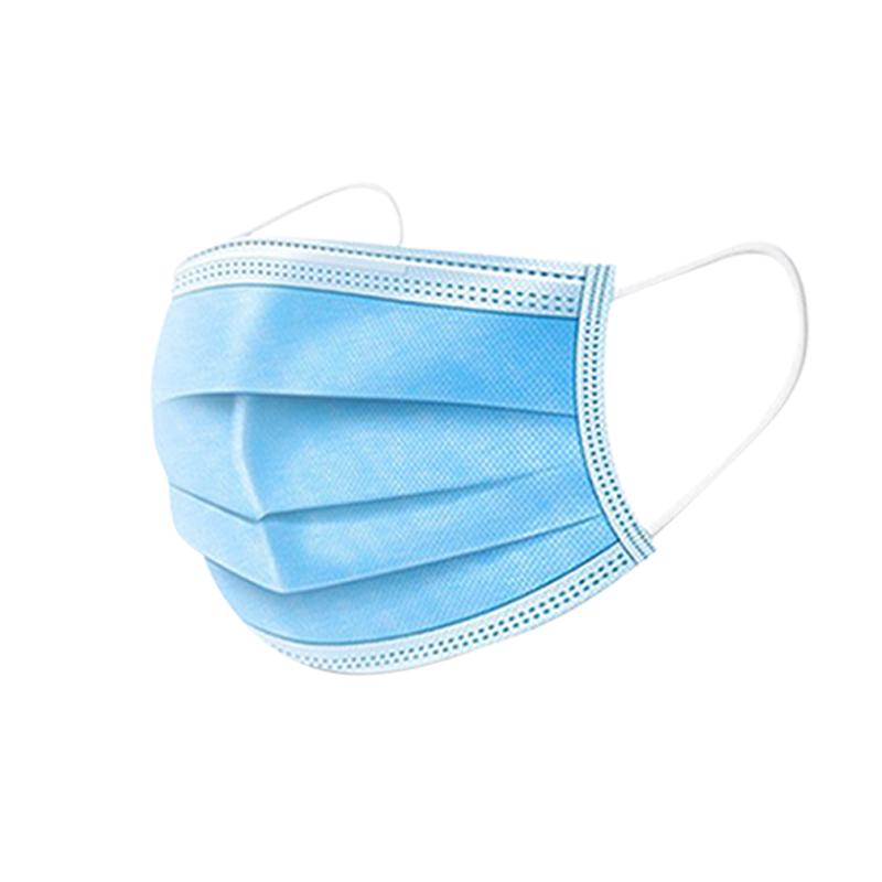 【现货速发】一次性医用口罩50只