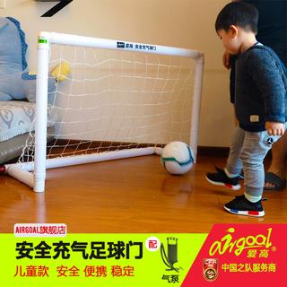 Мини-ворота,  Airgoal любовь высокий безопасность ребенок газированный футбол цели домой мини младенец цель на открытом воздухе портативный игрушка коробка, цена 2827 руб