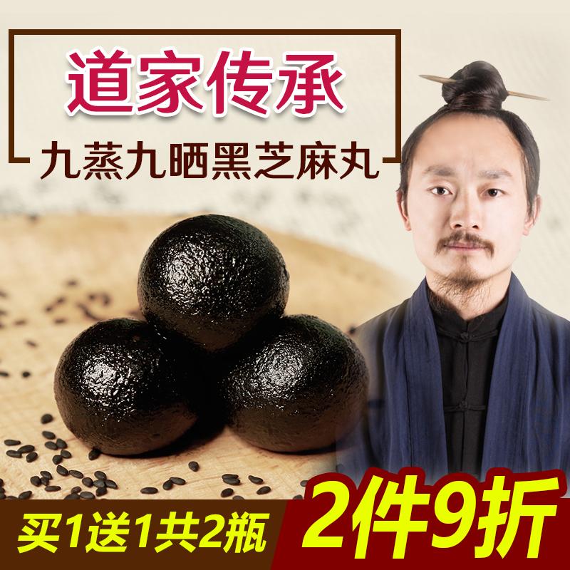 Линг Sanxiaodaojia девять пару девять солнце черный Кунжутные таблетки чистым древним методом ручная работа Система Цзи черный Кунжутная медовая таблетка