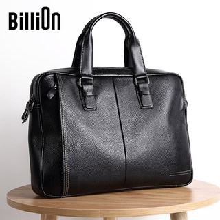 Cold animal leather men's handbags men's bags briefcases business casual first layer soft cowhide one-shoulder messenger bag backpack