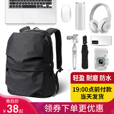 15.6-inch computer backpack shoulder bag doubles the capacity of 17 students sports fashion simple small travel bag