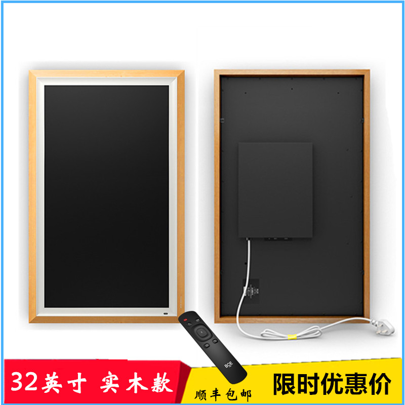USD 1033.69] Boe Boe picture screen iGallery photo frame 32 inch Art ...