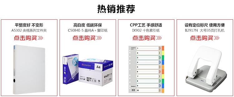 齐心EH303A-1文件袋11孔文件保护套A4打孔袋塑料透明活页资料袋
