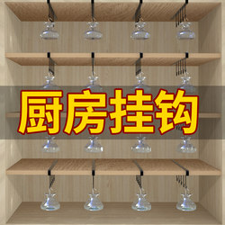 Kitchen racks no trace free punch hooks a cabinet door rack hanging hook hanging storage finishing rack