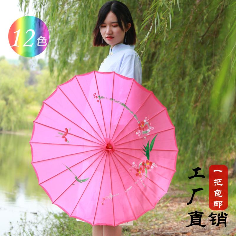 Древний поколение Китайский стиль светлый танец зонтик этап шоу шоу Дай люди танцуют Янцко ремесло зонтик взрослые дети показывают реквизит