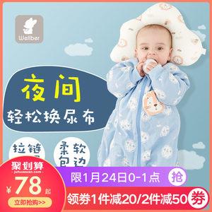 婴儿睡袋秋冬款儿童分腿防踢被子冬季夹厚棉宝宝加厚幼儿四季通用