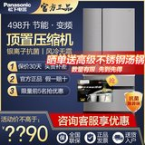 Panasonic NR-EE50TP1-S refrigerator large capacity five-door inverter frost-free fresh-keeping household multi-door refrigerator 498L