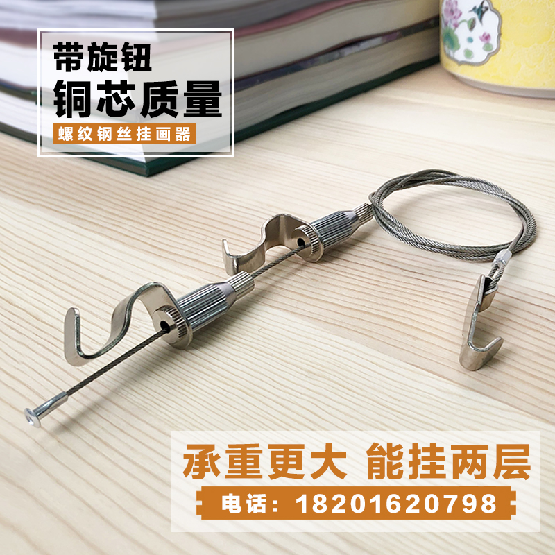 USD 4.60] Hanging line track stainless steel wire rope hook hanging ...