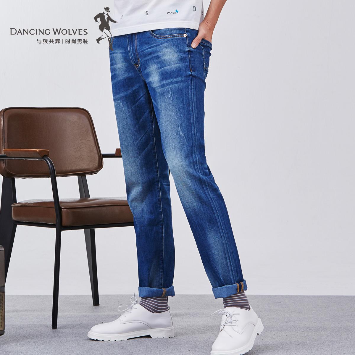 与狼共舞牛仔裤长裤冬季新款男装修身水洗蓝色潮流直筒男士裤子