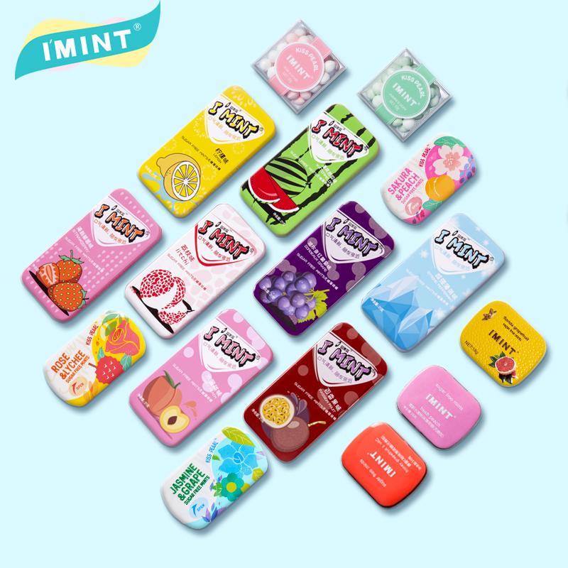 【拍6件】薇娅推荐IMINT网红无糖薄荷糖6盒 券后19.9元包邮