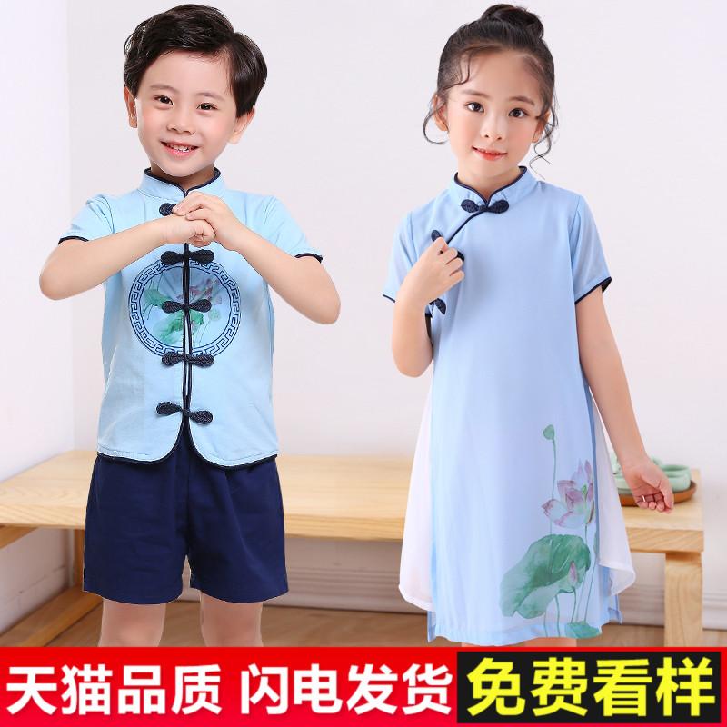 幼儿园六一女童演出服服装儿童汉服男童民国古装表演合唱服朗诵服