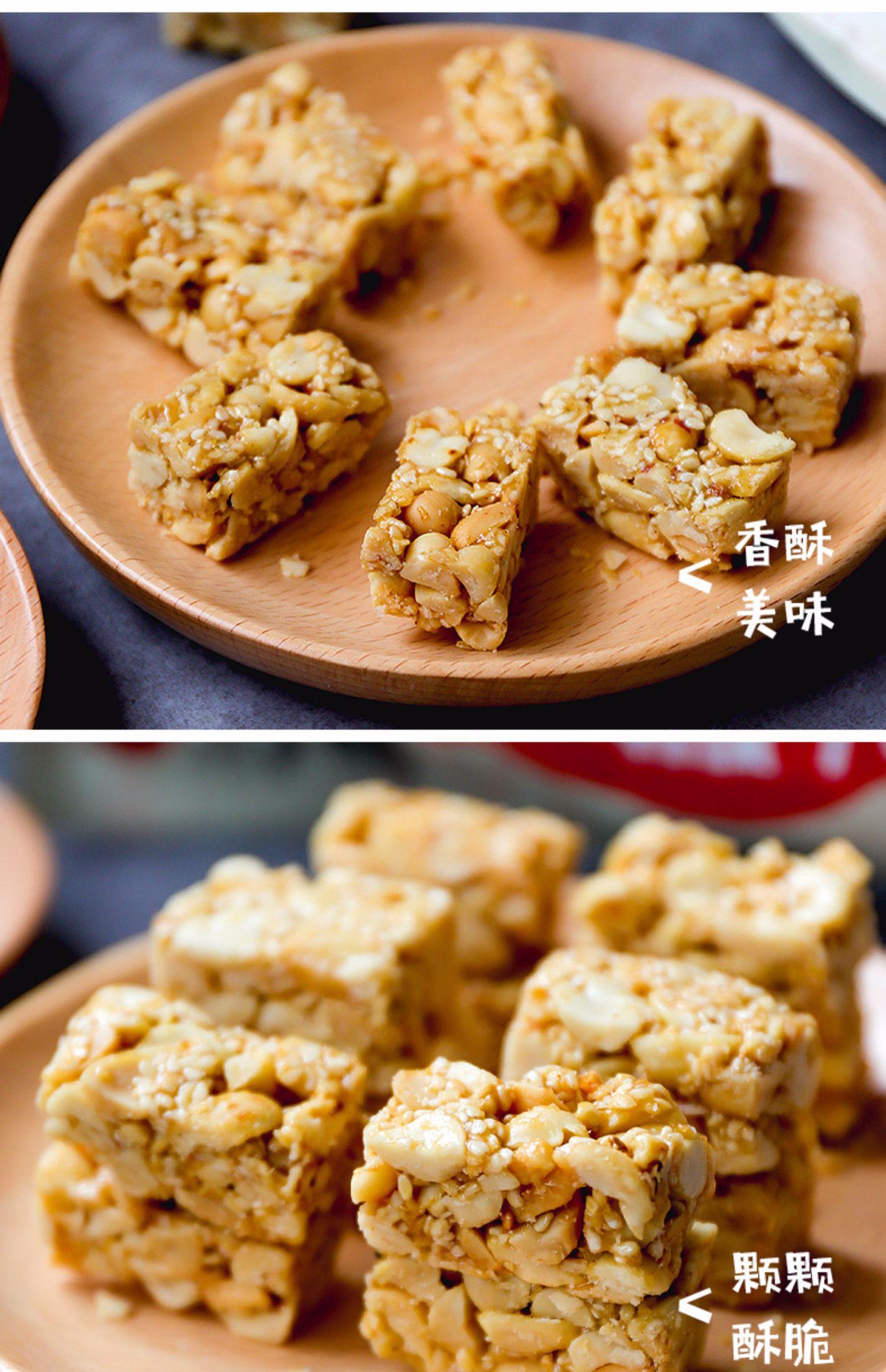 黄老五休闲零食原味花生酥糖 4