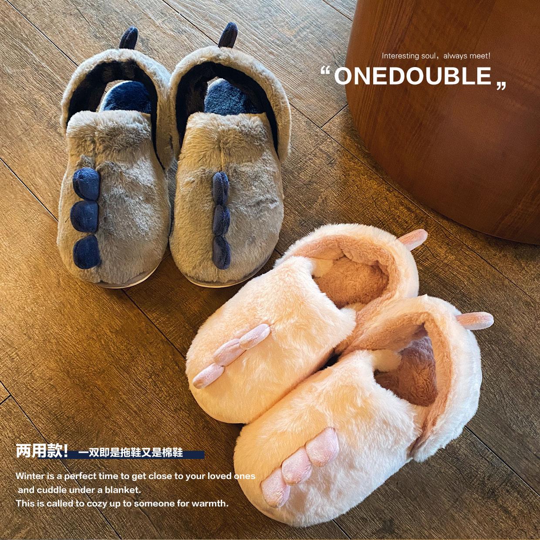 11月份月子鞋棉拖鞋女秋冬包跟12月產后軟底冬季孕產婦家居用棉鞋[可開發票 紅楓葉]