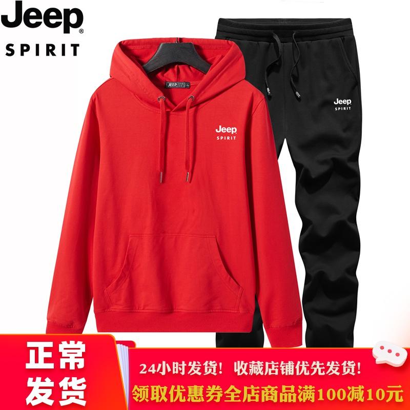 JEEP Jeep mùa xuân mới đồ thể thao phù hợp với áo len mỏng nam mùa xuân và mùa thu với thủy triều hai mảnh giản dị - Thể thao sau